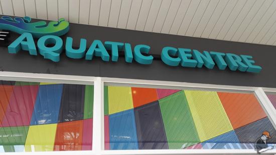 SP Setia SPICE Aquatic Centre Pulau Pinang
