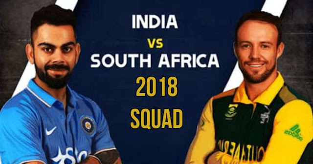 India vs South Africa Squad 2018 for Test, ODI and T20: IND vs SA