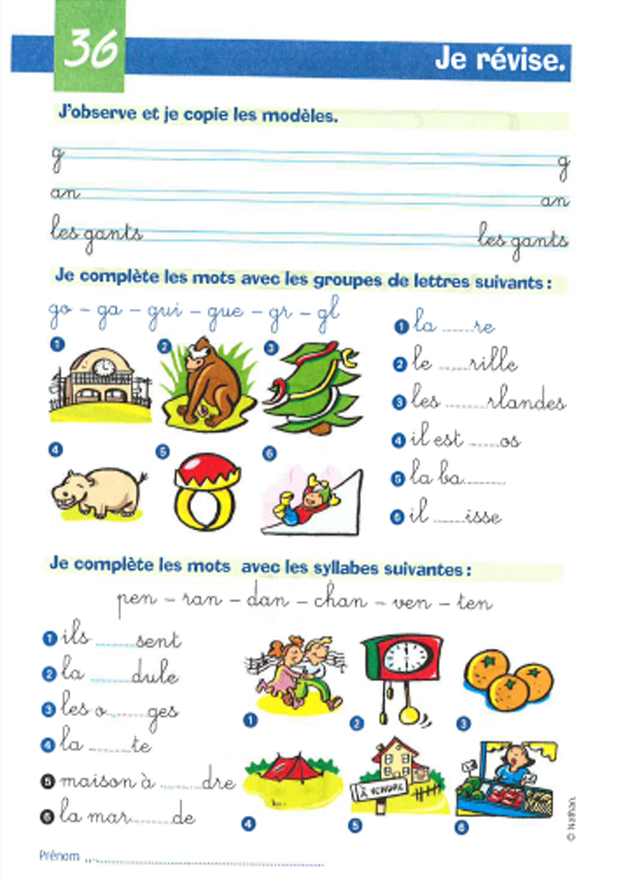 كتاب تعليم اللغة الفرنسية للاطفال بالصور الكثيرة وتمارين رائعة مع
