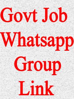 Govt Job Whatsapp Group Link