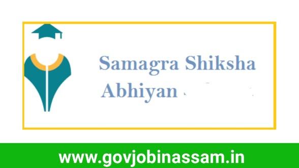 Samagra Siksha Abhiyan, Silchar & Cachar Recruitment 2018
