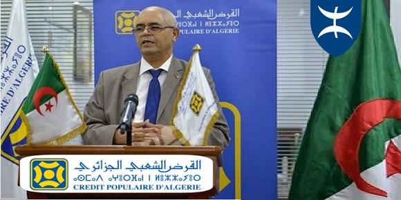 القرض الشعبي الجزائري CAP BANK
