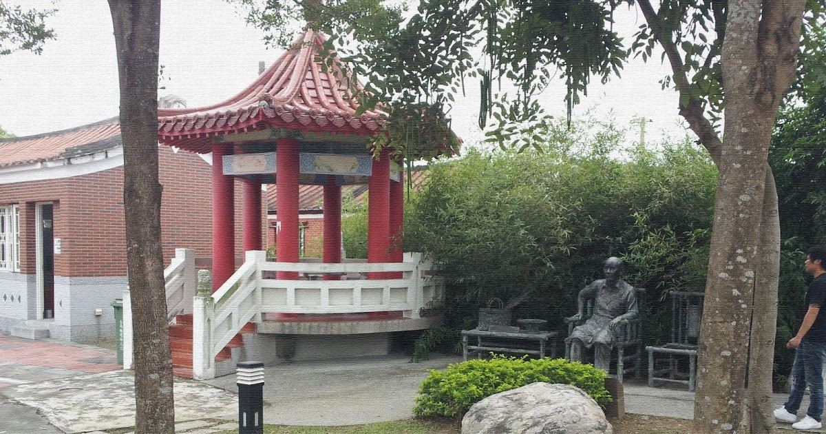 大臺南溪北之美與旅遊導覽: 下營 顏水龍紀念公園