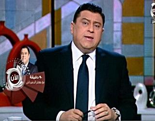 برنامج 90 دقيقة حلقة السبت 12-8-2017 مع معتز الدمرداش و حلقة عن السبب فى حادث قطارى الأسكندرية وماذا بعد الحادث الكارثى