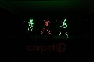 LED Dance team for events weddings programs coimbatore chennai salem erode tirupur