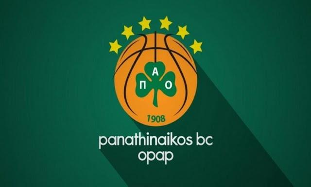 """ΚΑΕ Παναθηναϊκός: """"Άλλαξε το σημείο διάθεσης των εισιτηρίων για το τουρνουά Παύλος Γιαννακόπουλος"""""""