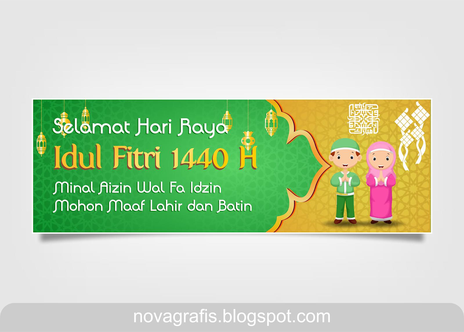 Kartu Ucapan Hari Raya Idul Fitri 2019 Cdr Nusagates
