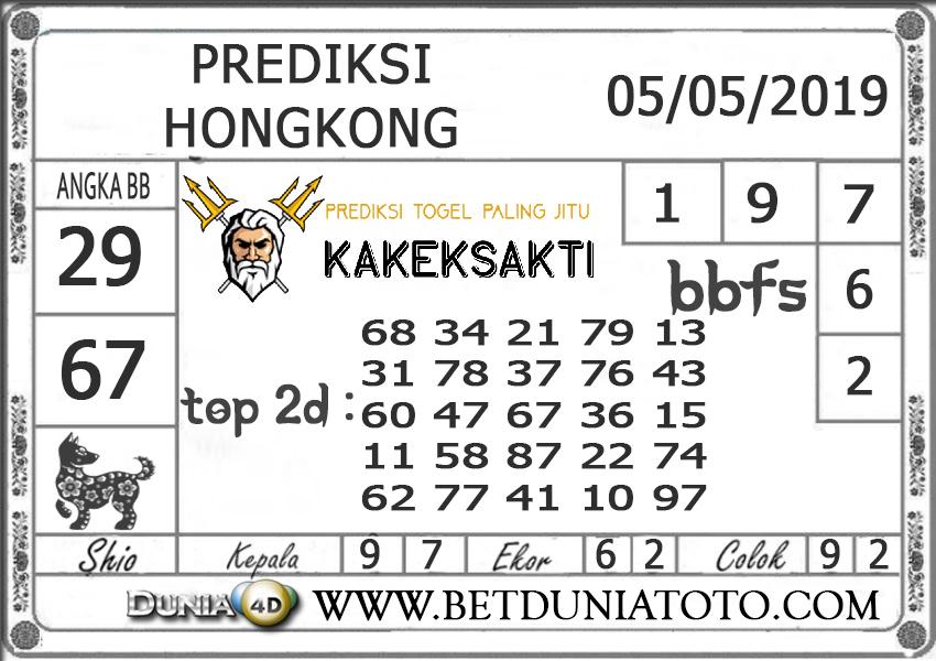 Prediksi Togel HONGKONG DUNIA4D 05 MEI 2019