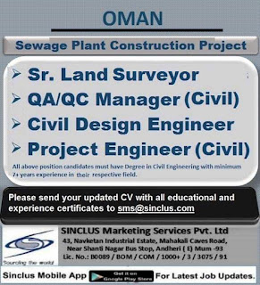 Sewage Plant Construction Project in Oman