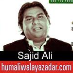 https://www.humaliwalayazadar.com/2018/04/sajid-ali-manqabat-2018.html