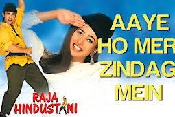 आये हो मेरी जिंदगी में तुम बहार बनके। Aaye Ho Meri Zindagi Me Mp3