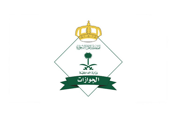 Jawazat  Modification to Exit Re-Entry visa is not possible, Cancellation is Possible - Saudi-Expatriates.com