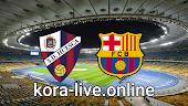 مباراة برشلونة وهويسكا بث مباشر بتاريخ 15-03-2021 الدوري الاسباني
