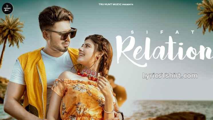 Relation Lyrics in Hindi