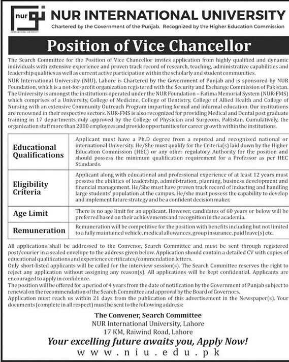 www.nic.edu.pk Jobs 2021 - Nur International University Jobs 2021 in Pakistan