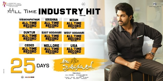 ala-vaikunthapurramuloo-all-time-industry-records