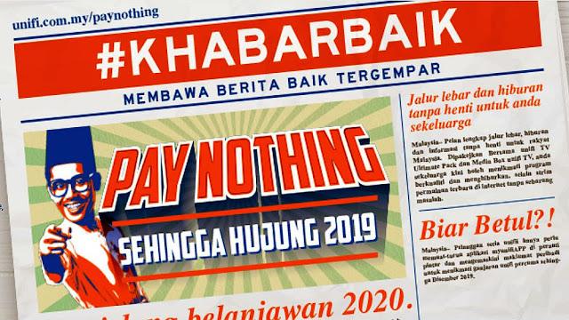 UniFi Pay Nothing