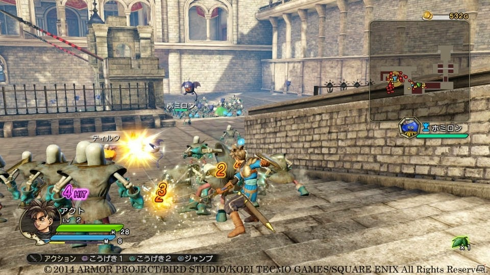 Screenshots Dragon Quest Heroes PS3