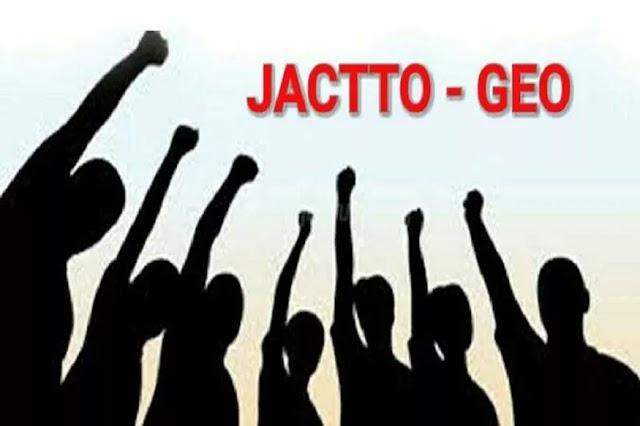 அரசின் தற்போதைய நடவடிக்கைகள் 2003ம் ஆண்டுக்கு திரும்பிச் செல்லும் முயற்சி - ஜாக்டோ ஜியோ கண்டனம்!