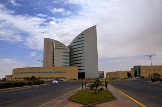 موقع بوابة النظام الأكاديمي لجامعة نجران السعودية لبدء التسجيل للعام الدراسي الجديد
