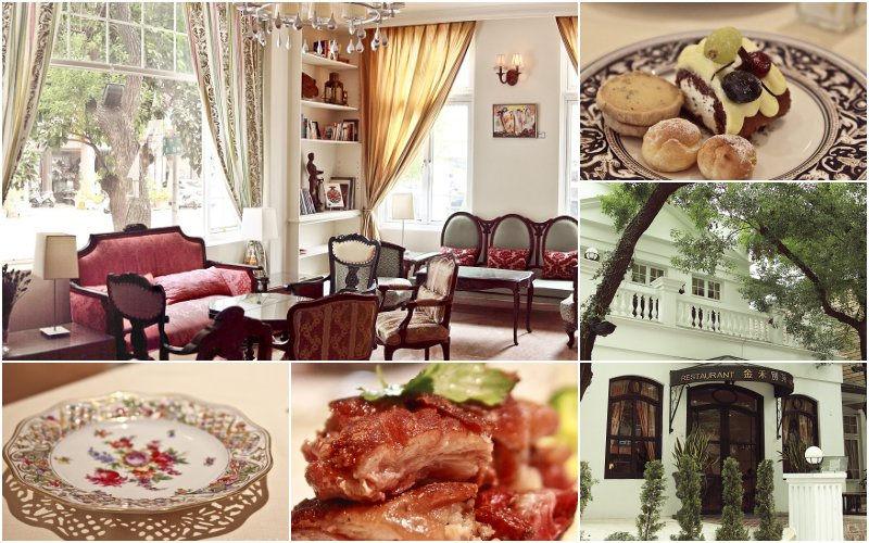 金禾別苑歐法雅廚~享受歐洲貴族般的午餐