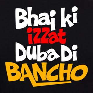Bhai Whatsapp DP