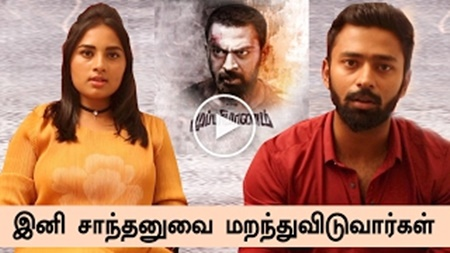 MUPPARIMANAM – love thriller also real-life, says Shanthanu, Srushti