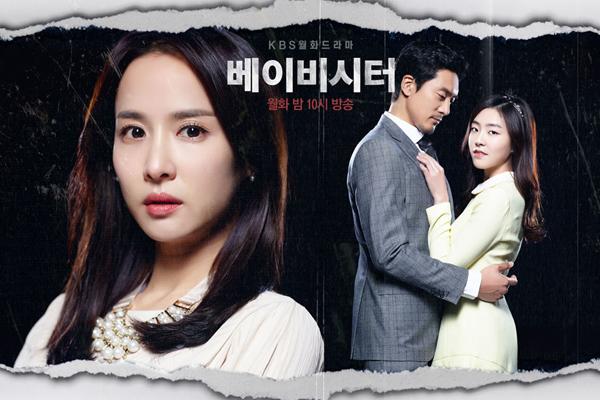 Download Drama Korea Babysitter Batch Subtitle Indonesia
