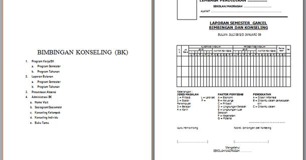 Contoh Format Administrasi Bk Bimbingan Konseling Arsip Berkas Edukasi