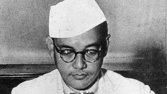 Netaji Subhash Chandra Bose's Speech