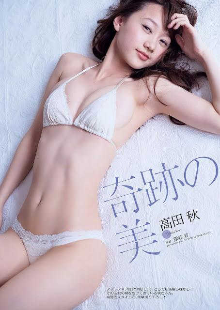 高田秋 Takada Shu Weekly Playboy No 18 2016 Photos