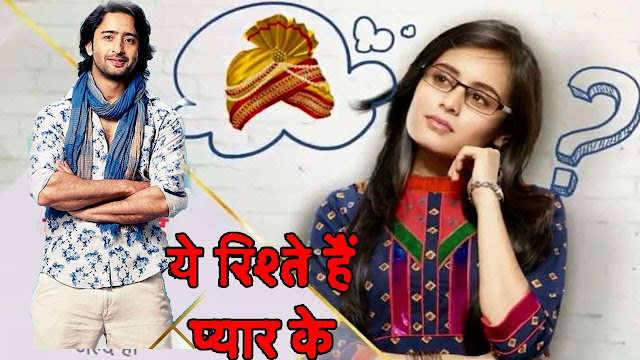New Twist : Abeer Mishti's happiness vanishes in an accidental twist in Yeh Rishtey Hain Pyaar Ke