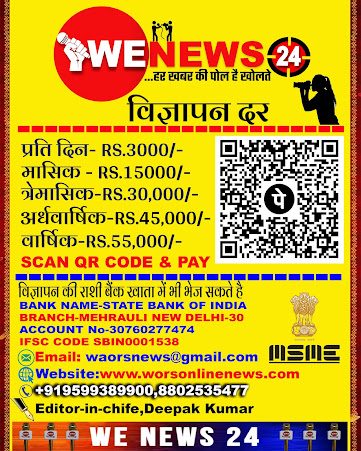 Contact for advertisement