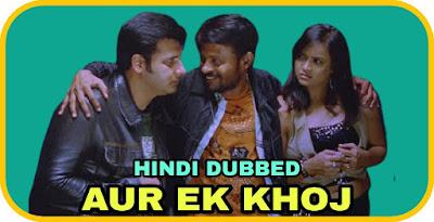 Aur Ek Khoj Hindi Dubbed Movie