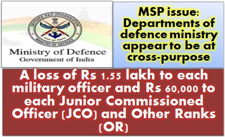 7th-cpc-msp-issue-defence-ministry