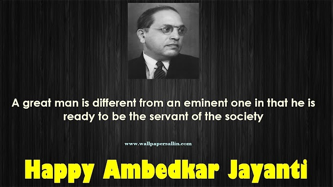 Ambedkar Jayanti Images HD Free Download, Ambedkar Jayanti Messages with Images