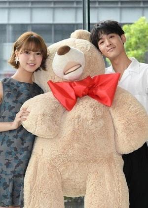 Upcoming Taiwanese Drama 2019, Cast, Trailer