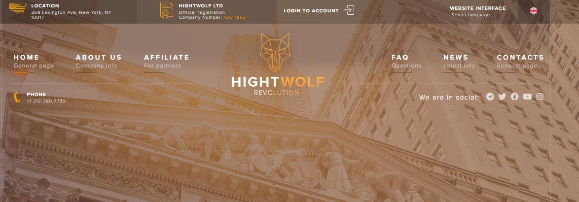 Мошеннический сайт hightwolf.com – Отзывы, развод, платит или лохотрон? Информация