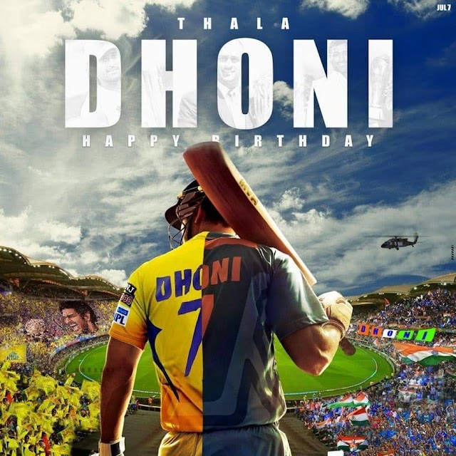 MS Dhoni: The Legend On And Off The Field