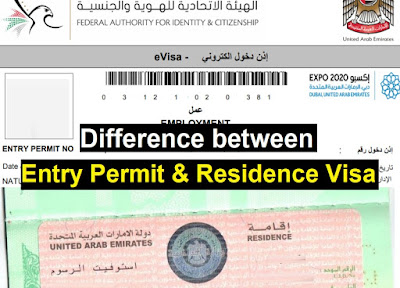 uae residence visa sample, entry permit uae sample, types of visa in uae, uae visa types