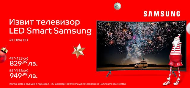 Извит телевизор САМСУНГ 4k ULTRA HD