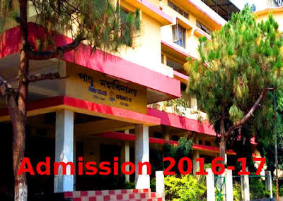 admission-pandu-college