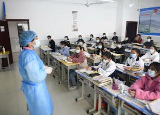 school-china