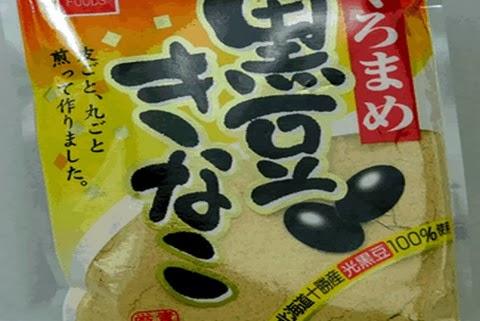 大豆食品が苦手でも、黒豆きな粉で無理なく育毛!