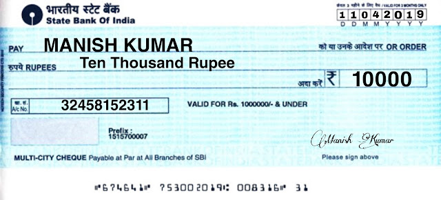 How To Fill Cheque Correctly- चेक भरना सीखें - How To Fill Cheque in Hindi.