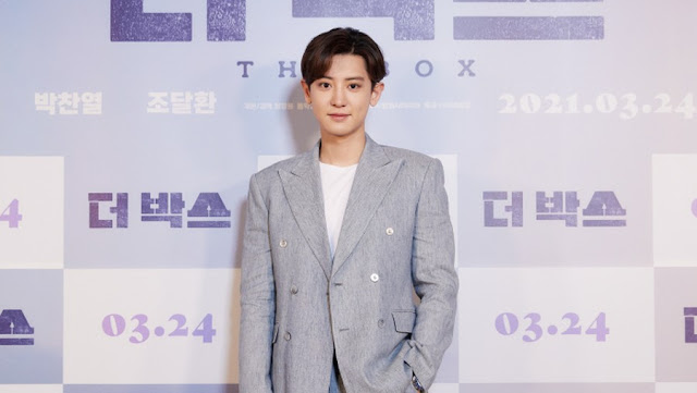 Completing 'The Box', Chanyeol EXO Will Undergo a Military Service With Gratitude