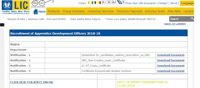 Preliminary Exam Result - Life Insurance Corporation of India - Recruitment of Apprentice Development Officers (ADO)