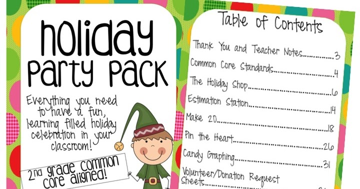 Holiday Party Pack & A FREEBIE!!! - Soaring
