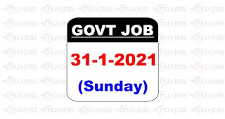 Fc Balochistan Jobs 2021