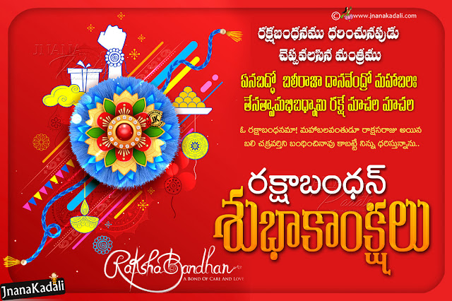 happy rakshabandhan greetings, wallpapers quotes on rakshabandhan, happy rakshabandhan 4k Ultra Wide Wallpapers Free download